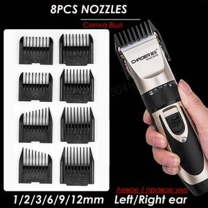 Image 5 - プロフェッショナル電気バリカン充電式バリカンヘアトリマーひげトリム髪切断機で8ピースシェービングノズル