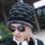 Moda Otoño Invierno Mujer de Punto Tejido Jacquard Plicate Toboganes Skullies Gorros Gorro de Lana Forrado de Terciopelo Grueso de Los Hombres Sombrero