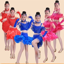 Children's Latin dance skirt new tassels summer girls dance clothing competition performance clothing children's practice suits
