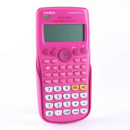 Fx-82es плюс оригинальный жирафика калькулятор студенты Calculadora новый научный калькулятор с двойной Мощность 12 цифр
