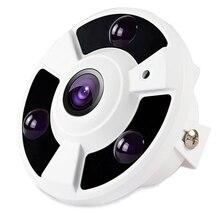 1080P AHD CCTV Night Vision Small Camera With 180 Degree Lens