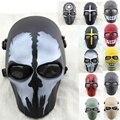 ZJZ-01 армейская Военная страйкбольная Пейнтбольная тактическая защитная маска с черепом для лица CS Wargame охотничья маска для Хэллоуина