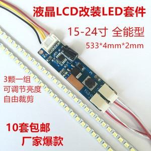 LED Backlight Lamps Update kit Adjustable LED Light For 15-24 inch LCD Monitor Universal Highlight Dimable