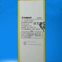 Для ivvi S6 S6-NT CPLD-350 батарея Перезаряжаемые литий-ионный аккумулятор встроенный аккумулятор литий-полимерный аккумулятор