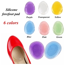 1Pair Fashion Gel Silicone Forefoot Pads Shoe Insole Inserts Female Half Pad Anti-skid Massage Shoe Cushion Pads For Women leopard pattern silicone forefoot insole pads black yellow pair