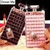 Bling Perfume Bottle Lanyard Chain Diamond Handbag Case For Iphone 6 6S Plus 5 5S 4