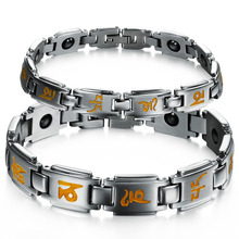 Lovers Religious Jewelry Chain Link Bracelets Classical Stainless Steel Women Men Health Care Jewelry with Magnet