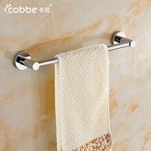 Espejo de latón barra de toalla de base redonda accesorios de baño montado en la pared sostenedor de la toalla individual percha estantería de baño cobbe t79281
