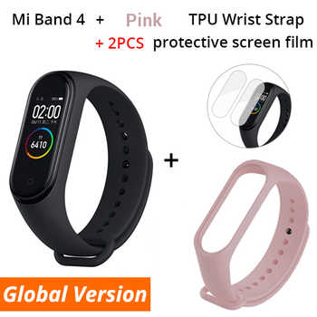 Xiaomi Smart Wristbands Add Pink Strap