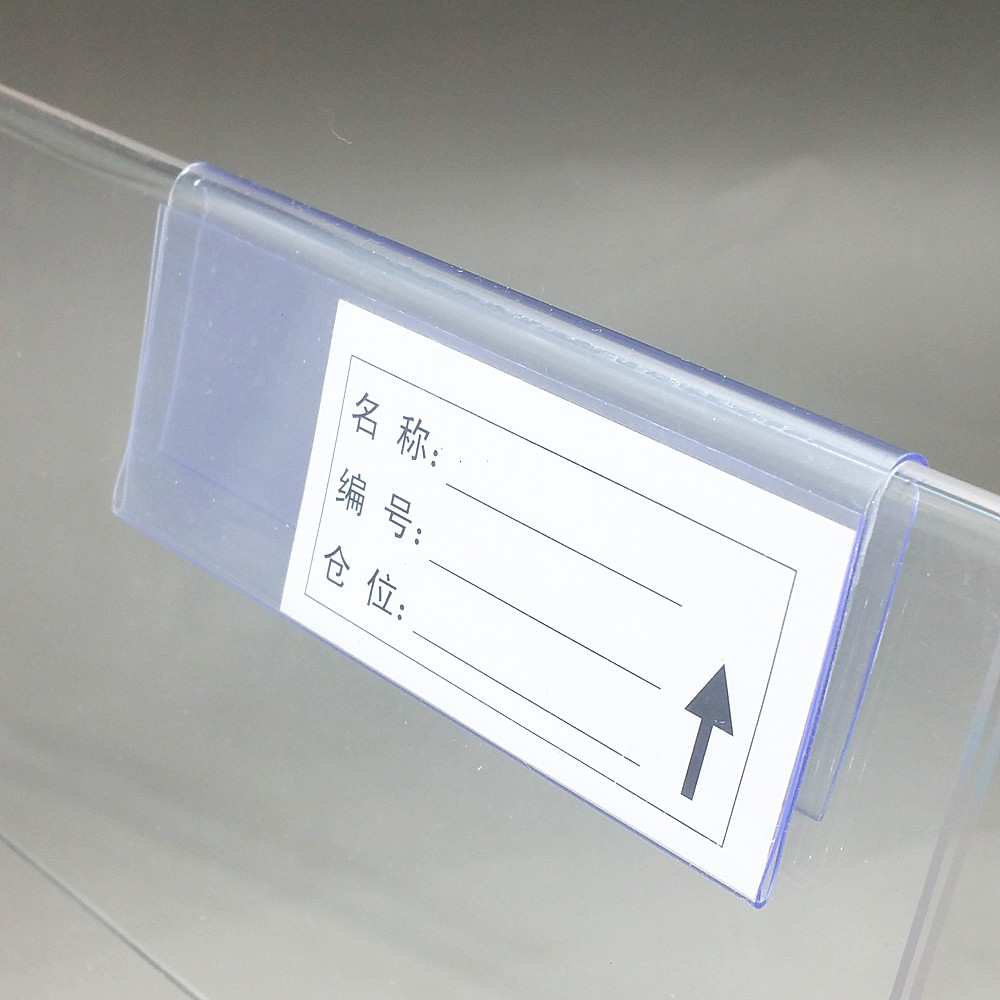 10/8/6cmx4.2cm Clear Plastic PVC Price Tag Sign Label Display Clip Holder For Supermarket Store Wood