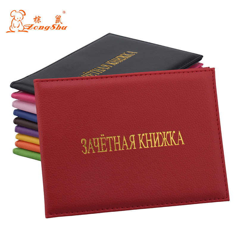 Russian Students grade book shiny language student id card case bag university student card cover (custom accept )