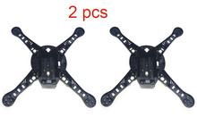 2 X XK.X380.X380A X380B X380C RC Helicopter Quadcopter Spare Parts: Lower Cover F15753-2