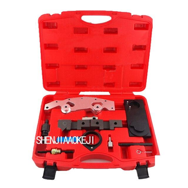 M52, M54 timing tools group Camshaft adjustment engine settings Car repair tool special tool kit Portable hardware toolbox 1 set