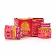 2/4 bouteilles 100% Original Vietnam or tour baume pommade soulagement de la douleur arthrite tigre baume huile essentielle plâtre médical