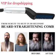 Выпрямитель для бороды, выпрямитель для волос, расческа для выпрямления, многофункциональная расческа для волос, щетка для завивки волос, быстрый стайлер для волос для мужчин 345