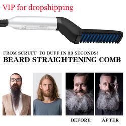 Выпрямитель для бороды выпрямление волос расческа многофункциональная расческа для волос бигуди Быстрый стайлер для волос для мужчин 345