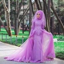 Colorful Lilac Lace Muslim Wedding Dresses Muslin Purple Wedding Dress Long Sleeve Bridal Dresses Hijab Muslim