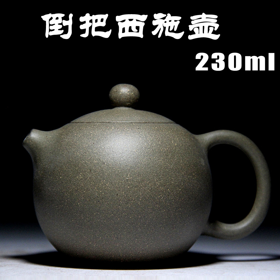 Xi Shi teapot Yixing authentic cleaning mud purple sand master all hand Zisha special wholesale
