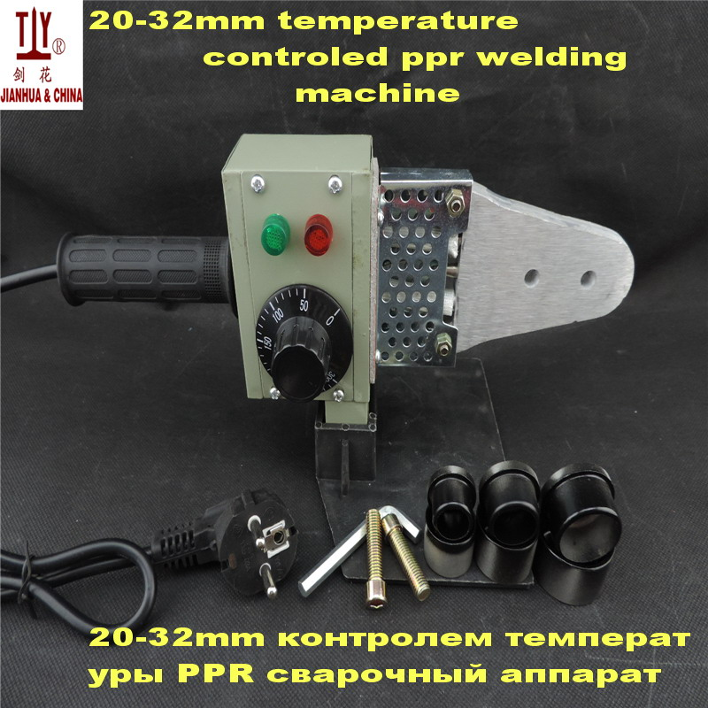 Free shipping Temperature controled 20-32mm hot melt machine ppr pipe welding machine, plastic tube welder paper box package ts5823 5 8g 200mw 32ch mini wireless transmitter for fpv black page 9