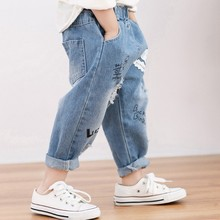 Cute Inscribed Loose Denim Baby Boy's Jeans