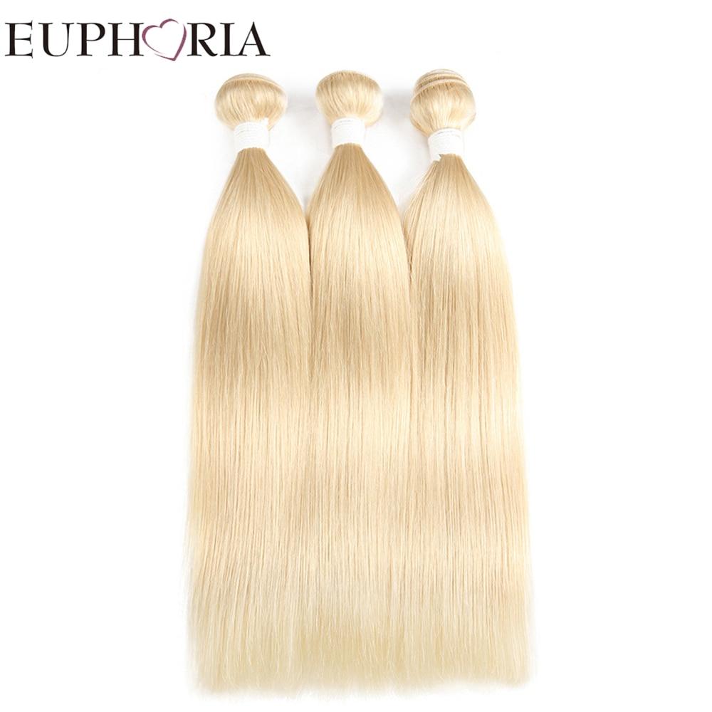 EUPHORIA 8-26inch Brazilian Straight Human Hair Weave Bundles 3pcs/lot Honey Blonde 613# ...