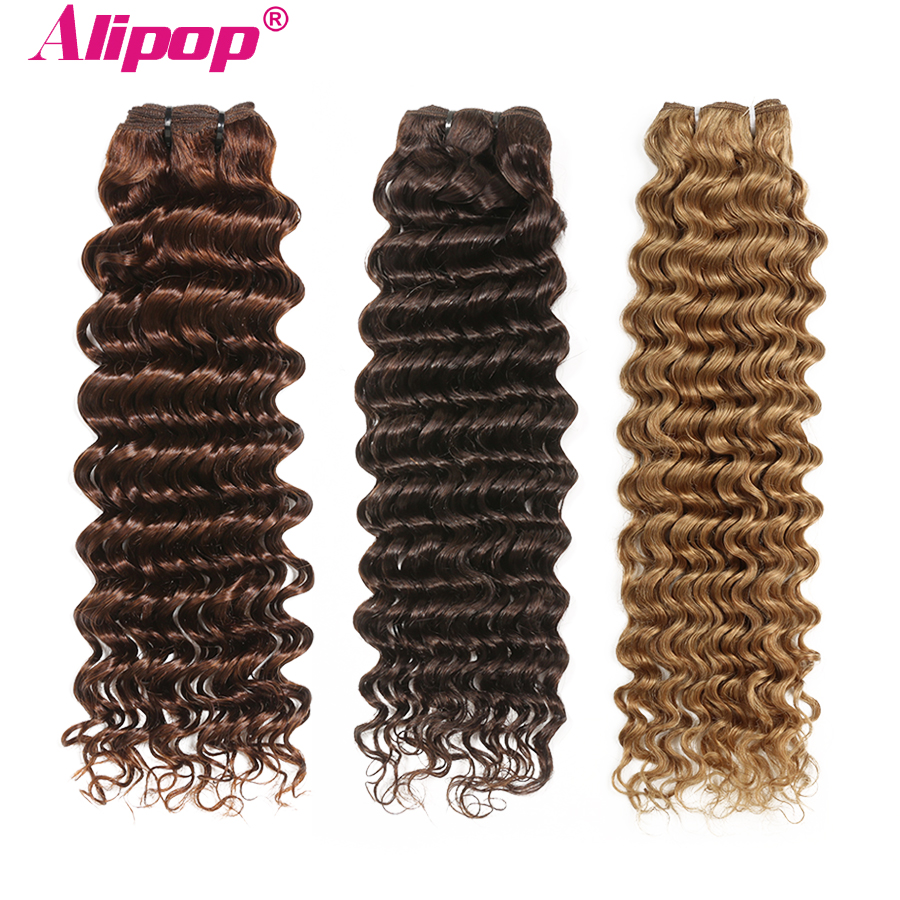 Deep Wave Bundles Brazilian Human Hair 3 4 Bundles 100 Human Hair Extensions NonRemy Dark Light