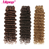 Deep Wave Bundles Brazilian Human Hair 3/4 Bundles 100% Human Hair Extensions NonRemy Dark/Light Brown #27 Blonde Colored ALIPOP