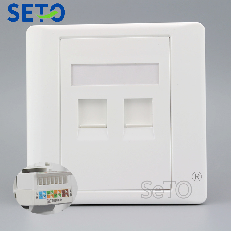SeTo 86 Type Gigabit RJ45 Cat6 Network Lan Panel Wall Plate Keystone Faceplate