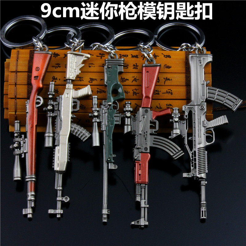 PUBG mini 98K helmet pan M416 Sks awm AKM Game Playerunknown's Battlegrounds Keychain Weapon Model Keyring zinc alloy
