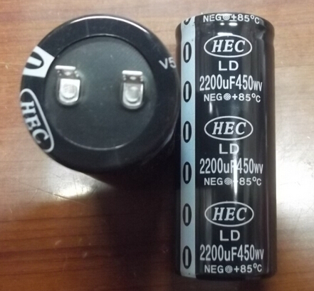 450v 2200uf photo flash capacitor 42*100mm 10pcs radial electrolytic capacitor 450v 220uf 105c