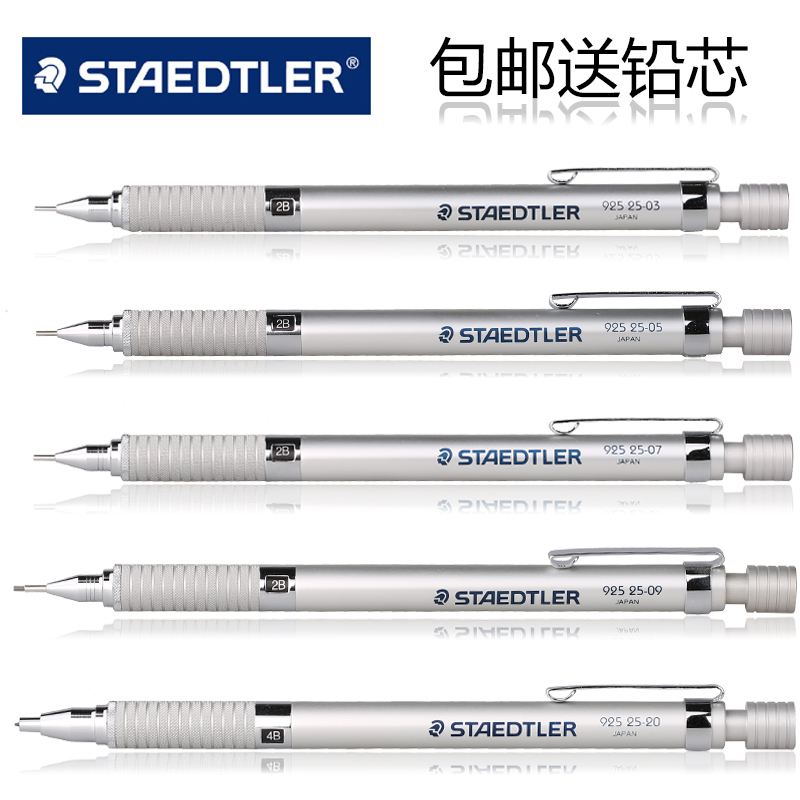 Free Shipping German STAEDTLER Staedtler 925 25 Metal | Drawing | Mechanical Pencil 0.3 | 0.5 | 0.7 | 0.9 | 2.0mm german staedtler 255 advanced automatic pencil refills 2b hb 0 7 0 5mm