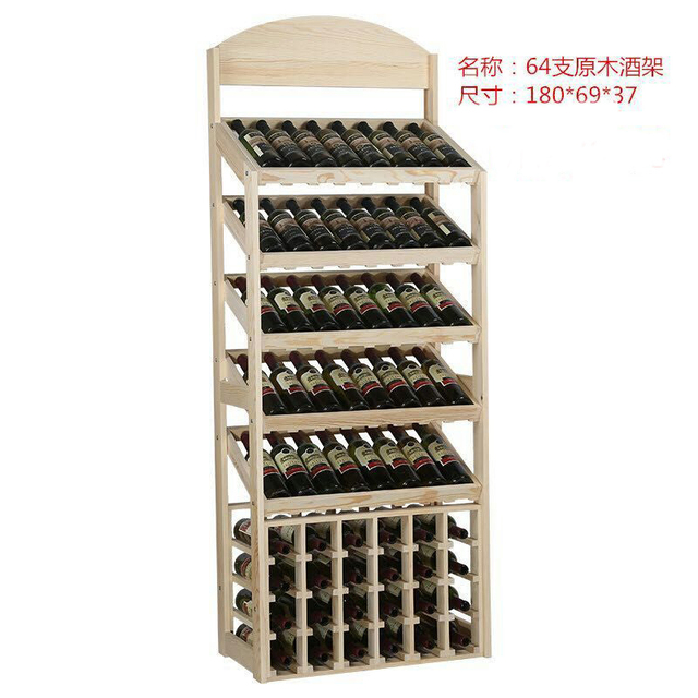 Charming 64 Bottles Pine Wood Wine Rack Shelf Thicken And Higher Red Wine Holder  Cabinet Display Stand