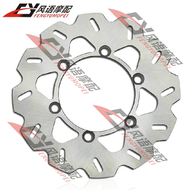 ФОТО Free Shipping For Kawasaki KLX250 KDX250 KDX200 KDX125 Motorcycle modification Rear After Chrysanthemum brake disc