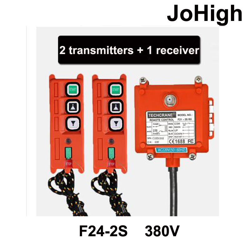 High Quality 2 transmitters + 1 receiver Wireless Industrial Remote Electric Hoist Remote Control For Winch / Sandblast Device wireless fm transmitters square dance convention professional transmitters
