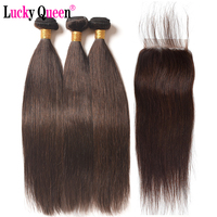 Brazilian Straight Hair Weave Bundles With Closure #1b #2 #4 Colored Bundles With Closure Non Remy100% Human Hair extensions