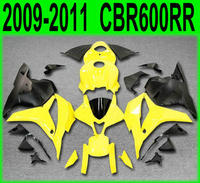 Full plastic parts fairings For HONDA CBR 600 RR 2009 2011 2012 ( Light yellow ) cbr 600rr 09 10 11 Fairing kit China85
