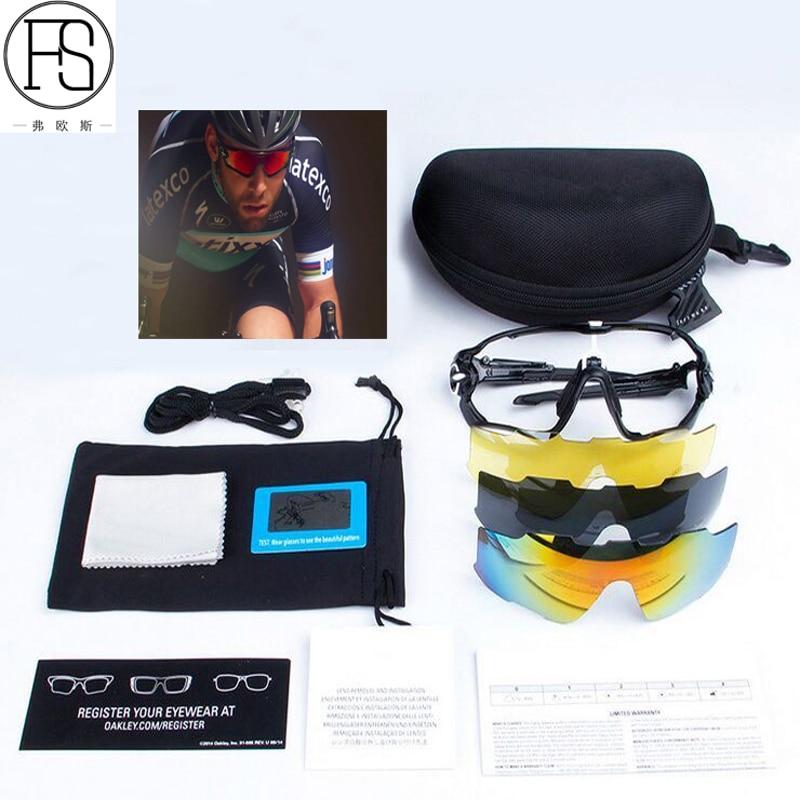Hot Sale Cycling Eyewear ...