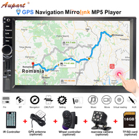 Navigation for 2 din car gps autoradio bluetooth radio car multimedia player 2din Cassette Recorder carplay with android phone