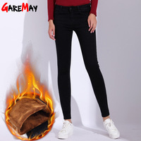 Skinny Black Jeans Woman 2017 Winter Warm Jeans For Women Plus Size Pencil Female Pants Jean