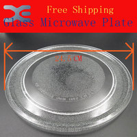 High Quality Microwave Oven Parts Rotary Glass Plate Swivel Dish Pallet Flat Diameter 24 5MM Glass
