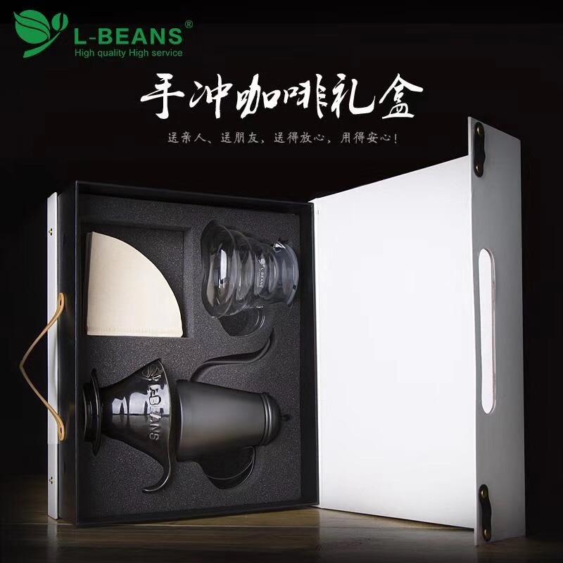 hand drip coffee espresso pot set/drip coffee maker set/hand drip coffee set/baraista starter set/coffee brewing kit/