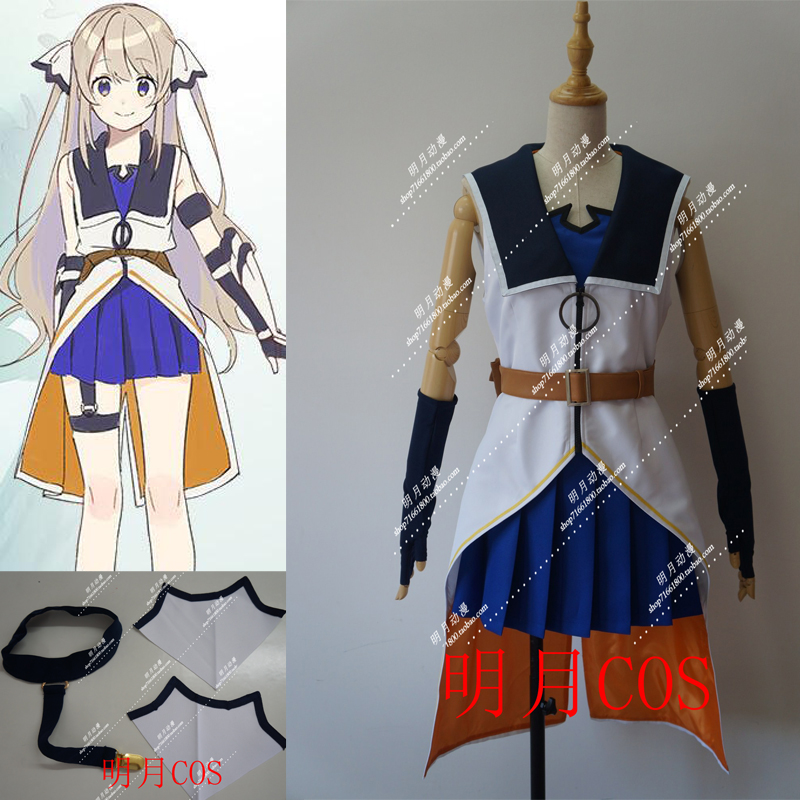 anime Seven Senses of the Re'Union Satsuki Usui Cosplay Costume