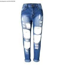 Женская уличная сломанная дыра брюки свободные с высокой талией Прямые джинсы 6 цветов Женская одежда pantalones DR 2576