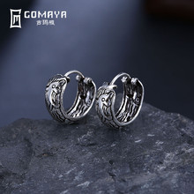 GOMAYA 925 Sterling Silver Punk Tiny Round Little Dolphin Hoop Earrings for Women Gift Antique Fine Jewelry Retro  Color