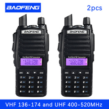 (2 PCS)BaoFeng UV-82 Dual-Band 136-174/400-520 MHz FM Ham Two way Radio, Transceiver, walkie talkie