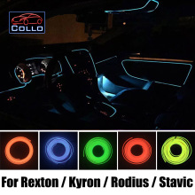 For SsangYong Rexton / Kyron / Rodius / Stavic / Car Flexible Neon Cold Light / Console Decorative Strip / 9 Meter A Set EL Wire