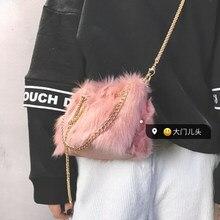 2017 Мода Зима Стиль женская сумочка цепи ведро сумка сумка мех сумка Бесплатная Доставка bolsa