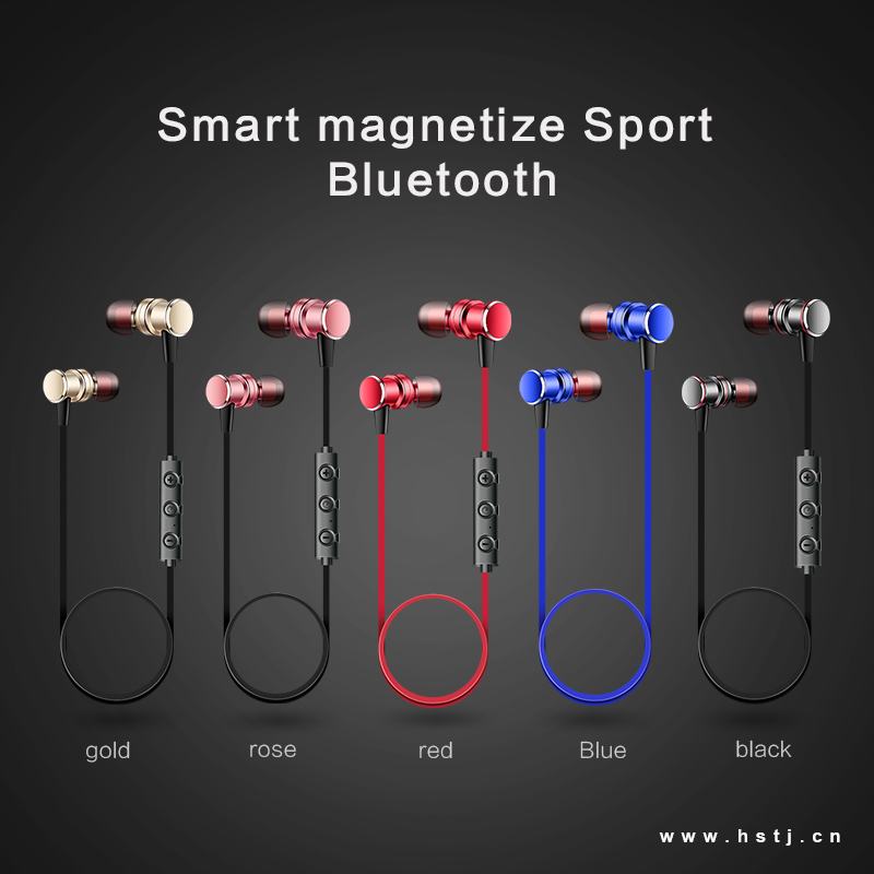 Bluetooth Headphones Wireless In-Ear Noise Reduction Earphone With Microphone Magnetic Earbuds Stereo Tereo Bluetooth Headset original senfer dt2 ie800 dynamic with 2ba hybrid drive in ear earphone ceramic hifi earphone earbuds with mmcx interface