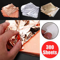 300 sheets Gold+Silver+Copper Foil 14*14cm Leaf Gilding Art Craft Accessories for Decorating Ceiling Wall Notebook