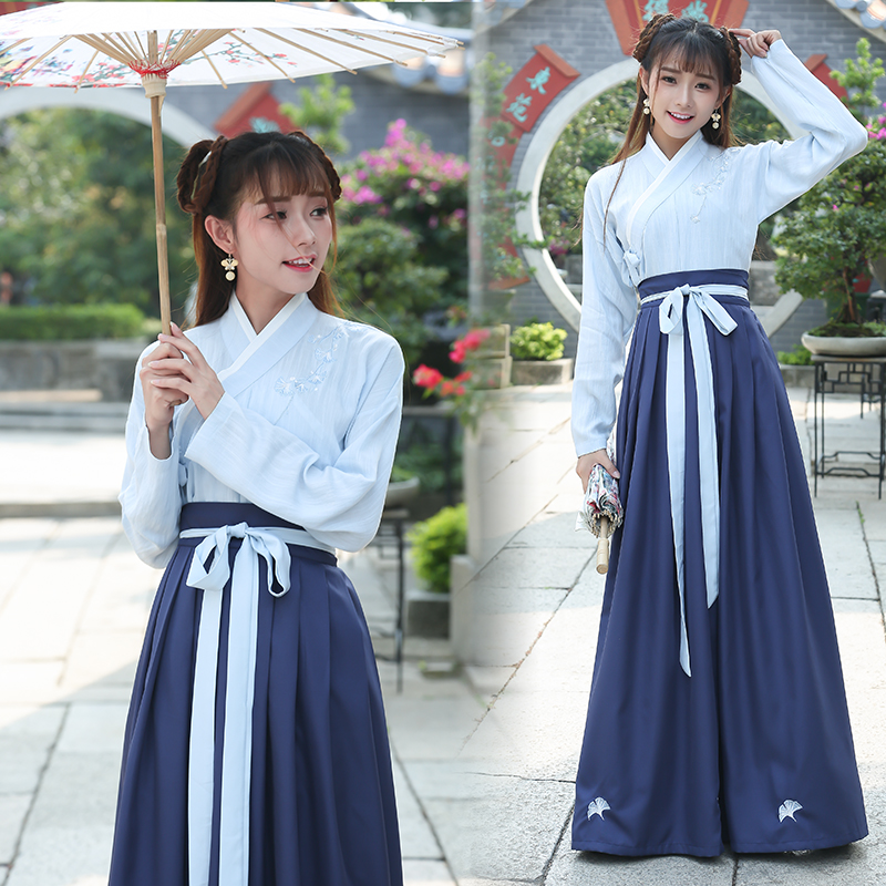 Chinese Traditional Hanfu Cosplay Costume Ancient Han Dynasty Stduent Stage Show Dress Chinese Folk Dance Outfit Tang Dynasty